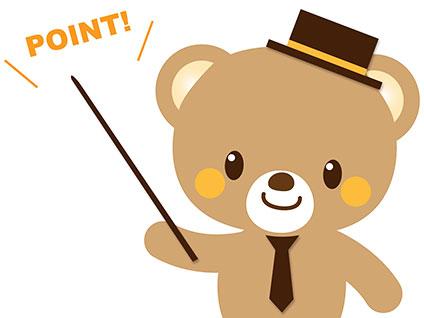 ポイントと言っている熊のイラスト