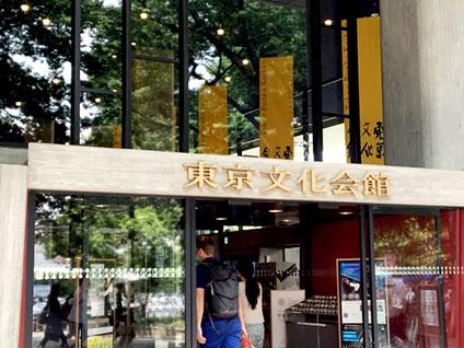 東京文化会館の入り口