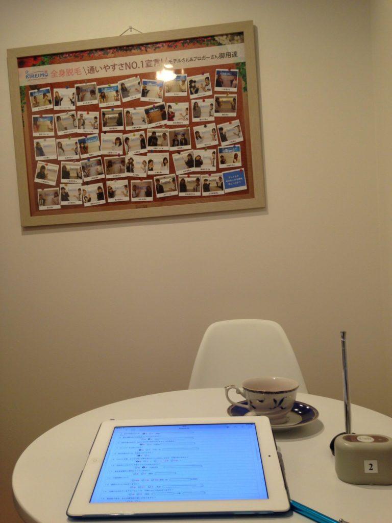 キレイモのカウンセリングルームにある机