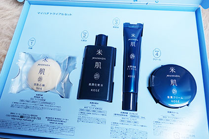 米肌トライアルセット