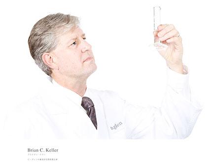 ブライアン・ケラー博士